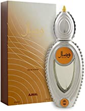 Ajmal Wisal EDP 50ml Oriental perfume for Women