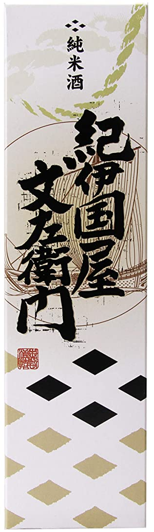 ヘッドレス性差別依存する中野BC 純米酒 「紀伊国屋文左衛門」 箱入 KB-12 [ 日本酒 和歌山県 720ml ]