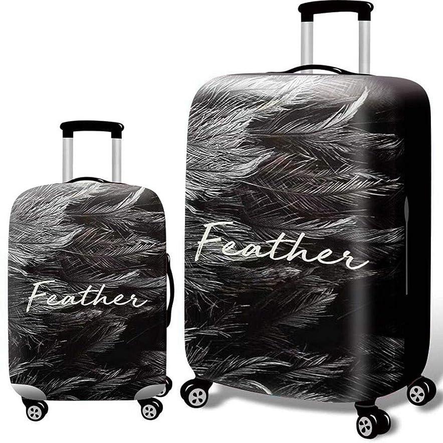 ヒョウふける包括的荷物カバー 18-32インチの荷物にぴったりの3Dプリント荷物プロテクタースーツケースカバーの取り付けと取り外しが簡単 機内持ち込み手荷物 (Color : White feather, Size : L(25''-28''))