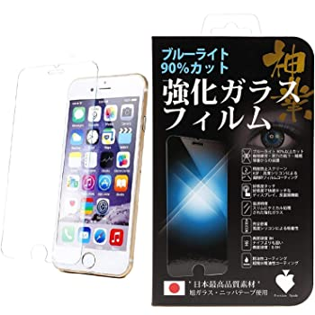 iphone8 ガラスフィルム ブルーライトカット iphone7 ガラスフィルム iphone8 フィルム iphone7 フィルム 強化ガラス 保護ガラス厚さ0.33mm 防指紋 光沢 気泡レス 表面硬度9H PremiumSpade
