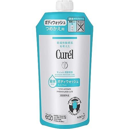 キュレル ボディウォッシュ つめかえ用 340ml (赤ちゃんにも使えます) 弱酸性 ・ 無香料 ・ 無着色
