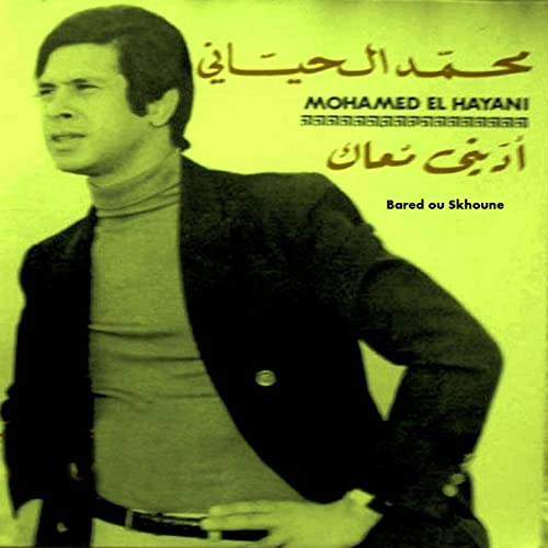 MOHAMED TÉLÉCHARGER EL HAYANI MP3 AGHANI