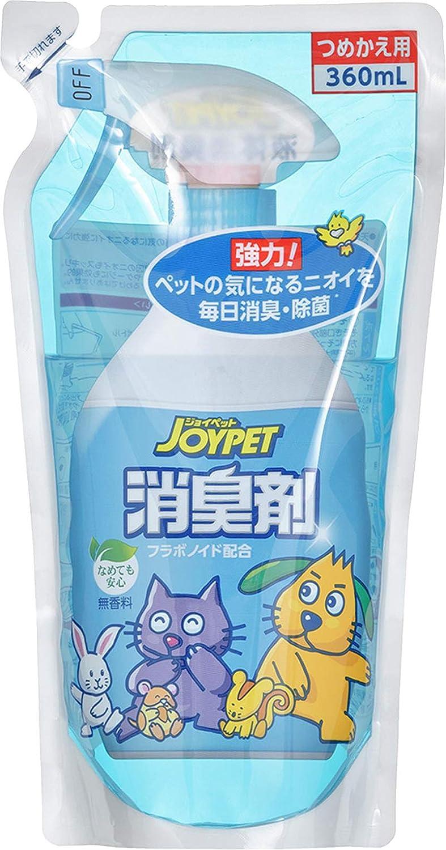 JOYPET 液体消臭剤 つめかえ用 360ml 【おまとめ48個】