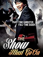 The Show Must Go On (English Subtitled)