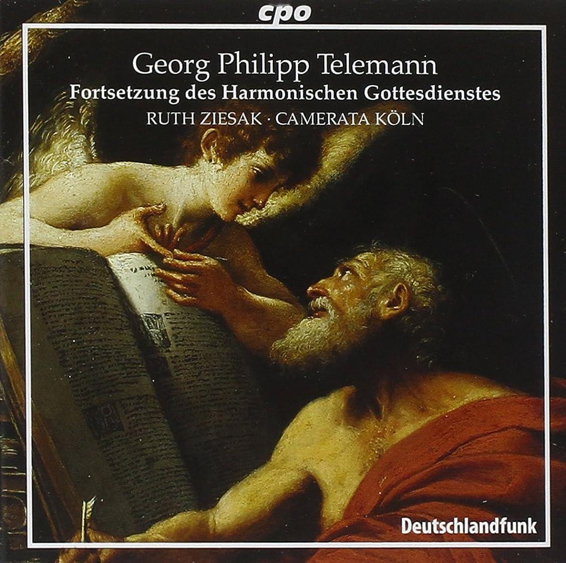 ミュージカル第四統合テレマン:音楽による礼拝、または一般用の教会カンタータ集 続編(1731)よりカンタータ集 (Telemann: Fortsetzung des Harmonischen Gottesdienstes)