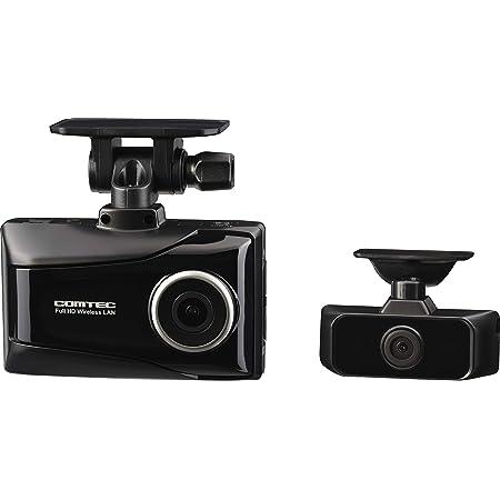 コムテック 前方+車内2カメラ ドライブレコーダー HDR953GW 無線LAN搭載 安全運転支援 日本製 3年保証 常時録画 衝撃録画 GPS 駐車監視 補償サービス2万円