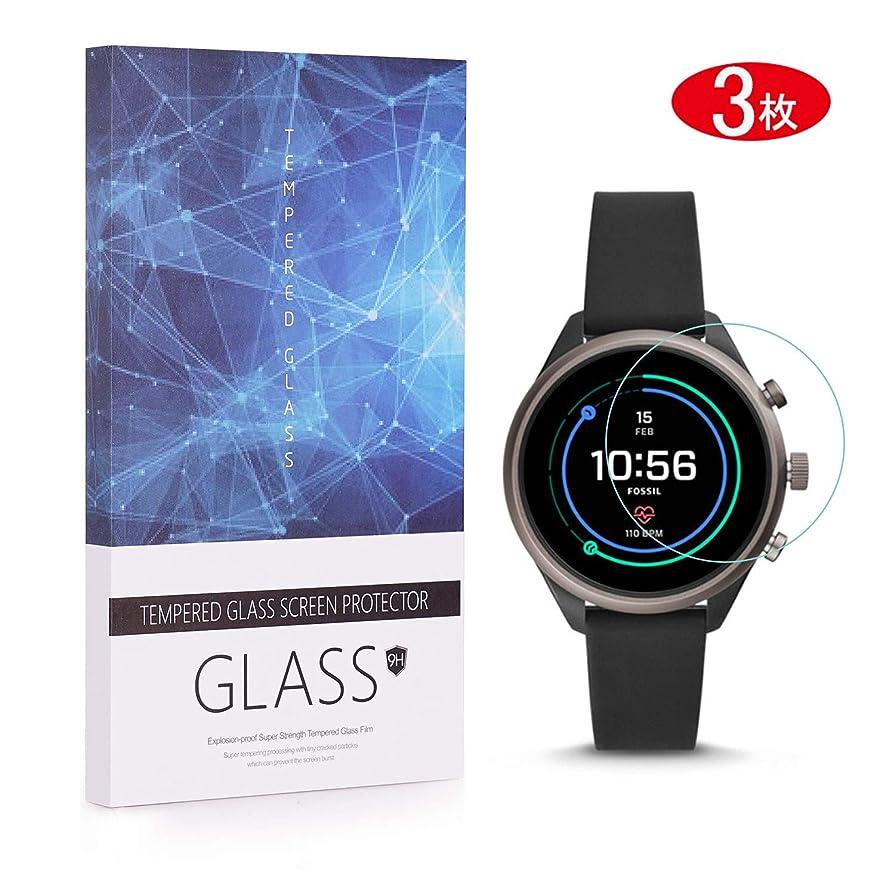 解明白内障侵入Becrowm Fossil Sport Smartwatch ガラスフィルム 液晶保護フィルム 高透過率 薄型 硬度9H 飛散防止処理 耐久性 防指紋 3枚入り(43mmケース対応)