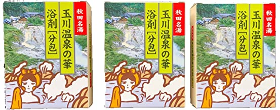 玉川温泉の華 浴剤(分包)3箱セット