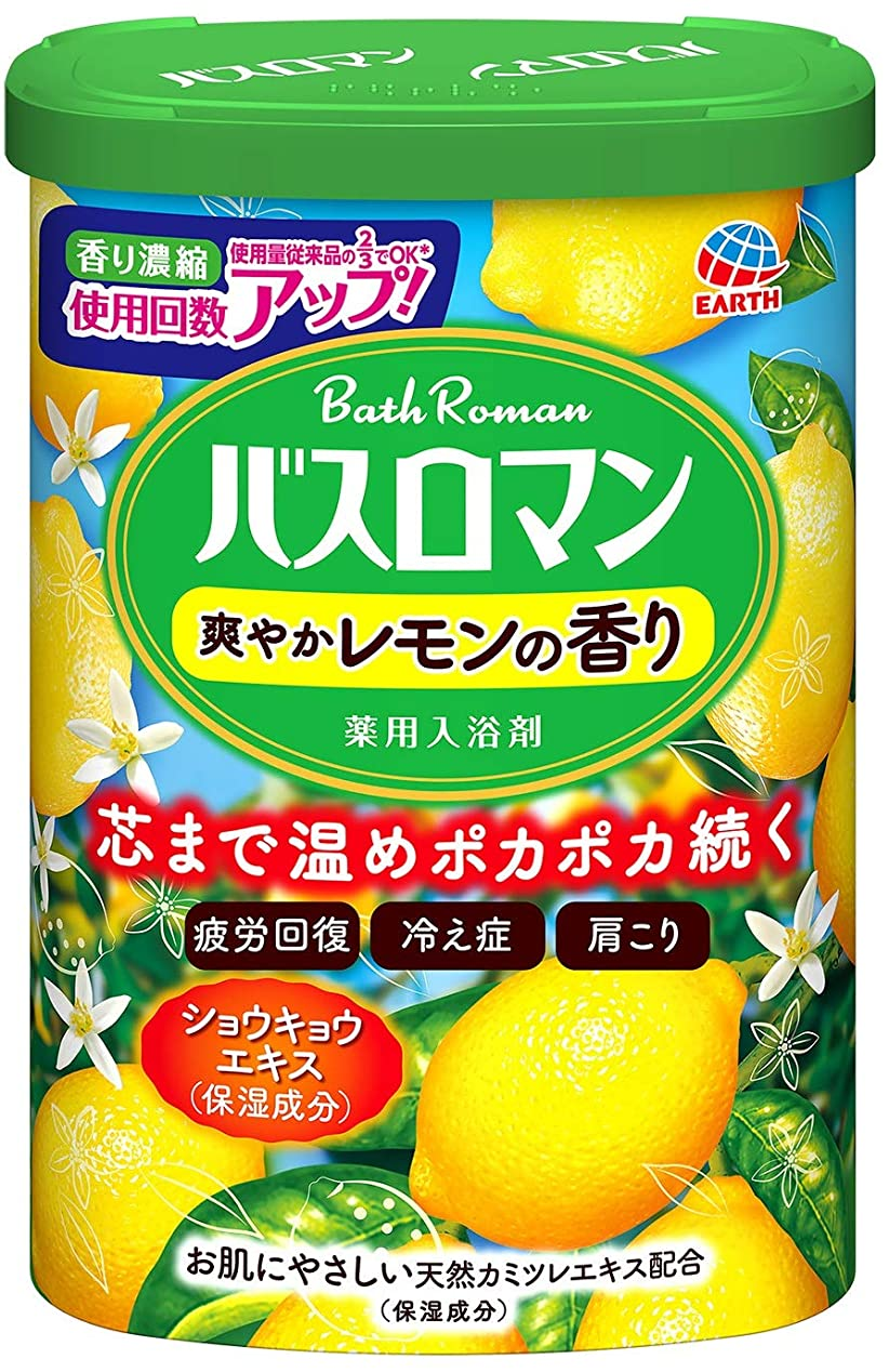制限するピニオンエスカレーター【医薬部外品】バスロマン 入浴剤 爽やかレモンの香り [600g]