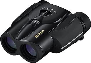 Best nikon aculon binoculars Reviews