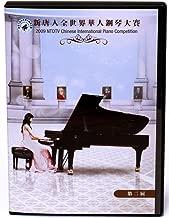 2nd NTDTV Chinese International Piano Competition