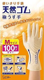 使いきり手袋 天然ゴム 極うす手 Mサイズ ナチュラル 100枚 使い捨て 食品衛生法適合