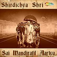 Sai Baba Kakad Aarti