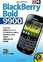 表紙: できるポケット+ BlackBerry Bold 9900 できるポケット+シリーズ | 法林 岳之