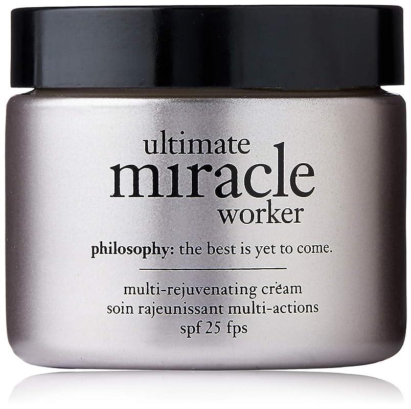 バタフライ表現エミュレーションUltimate Miracle Worker Multi-Rejuvenating Cream SPF 25