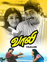 tamil movies in 1999