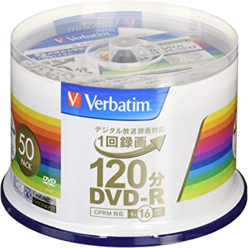 バーベイタムジャパン(Verbatim Japan) 1回録画用 DVD-R CPRM 120分 50枚 ホワイトプリンタブル 片面1層 1-16倍速 VHR12JP50V4