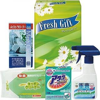 nobrand アタック&フレッシュボックス 石鹸 (G-10R)