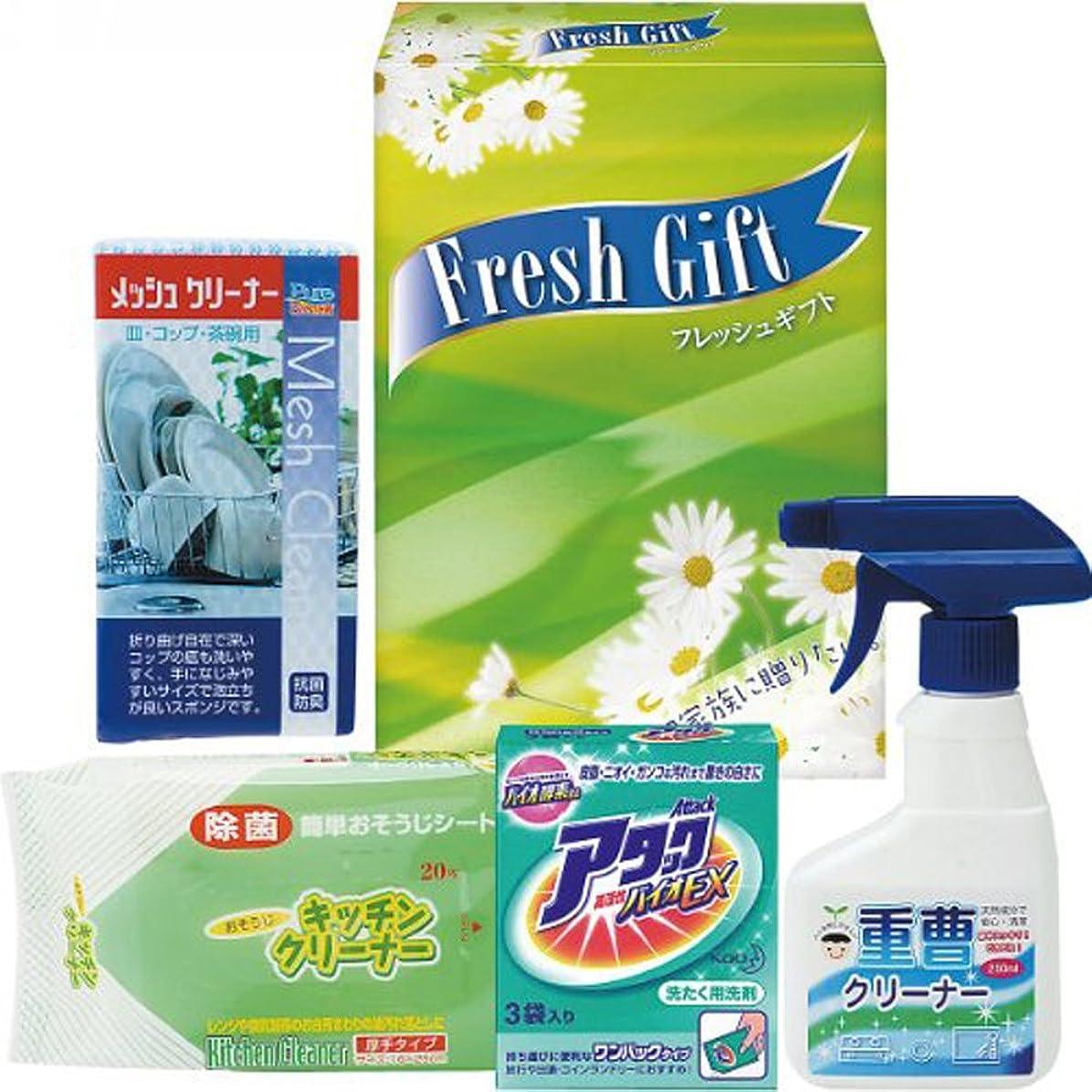 連合信頼十一nobrand アタック&フレッシュボックス 石鹸 (G-10R)