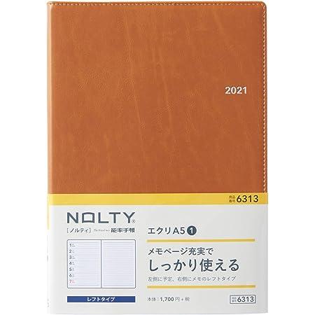 能率 NOLTY 手帳 2021年 A5 ウィークリー エクリ1 キャメル 6313 (2020年 12月始まり)
