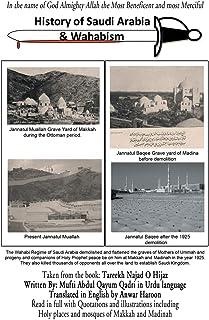 History of Saudi Arabia & Wahabism