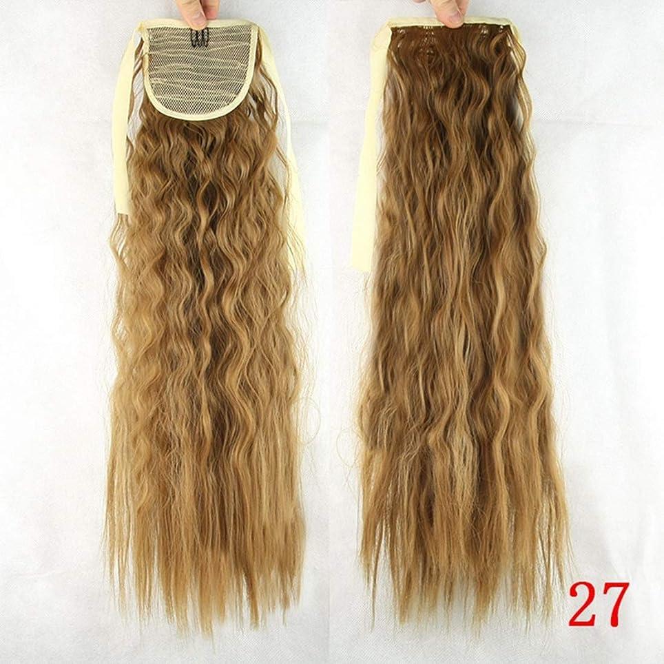ピンポイントローブ溶かすKoloeplf 編んだヘア ピース ロングヘア タコ ポニーテール ウィッグ 軽量 (Color : Color 27)