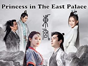 Princess in The East Palace