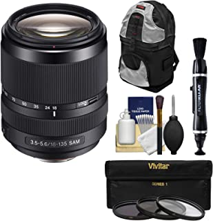Sony Alpha A-Mount 18-135mm f/3.5-5.6 ED SAM Zoom Lens with 3 UV/CPL/ND8 Filters + Backpack Kit