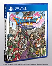 Dragon Quest XI (11) [Only In Japanese Language] Echoes of an Elusive Age PS4 Sugisarishi Toki o Motomete [Japan Import]