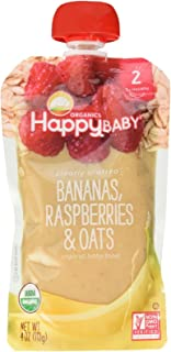 Happy Baby Clearly Crafted Raspberries