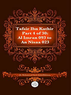The Quran With Tafsir Ibn Kathir Part 4 of 30: Ale-Imran 093 To An Nisaa 023