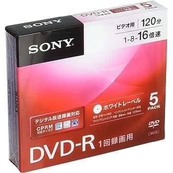 ソニー ビデオ用DVD-R CPRM対応 120分 1-16倍速 5mmケース 5枚パック 5DMR12KPS