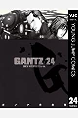GANTZ 24 (ヤングジャンプコミックスDIGITAL) Kindle版