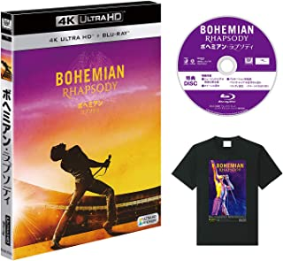 ボヘミアン・ラプソディ (2枚組)(特典映像ディスク&オリジナルTシャツ付き)[4K ULTRA HD + Blu-ray]