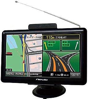 2020年版地図 ワンセグ搭載 るるぶ搭載 7インチ カーナビ [約59000件るるぶデータ搭載] 最新地図搭載 オービス警告 ポータブル ナビゲーション バッテリー内蔵 高解像度 LED 車用ナビ 車載GPS 【国内メーカー保証1年】 k005
