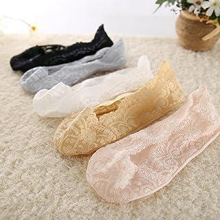 Naturhand 南禾 高档蕾丝船袜 透明船袜 隐形袜子 单鞋隐形袜 整圈硅胶防滑 夏季蕾丝花边袜子 大码无痕冰丝船袜
