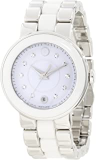 Movado Women's 0606540 Cerena Stainless Steel Diamond-Accented Watch