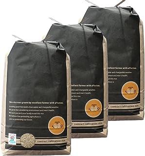 新米予約 ミルキークイーン 30kg(◆玄米30kg(10kg×3)) 玄米 三重県伊賀産 【ヒラキファーム】 令和1年産 令和元年産 送料無料