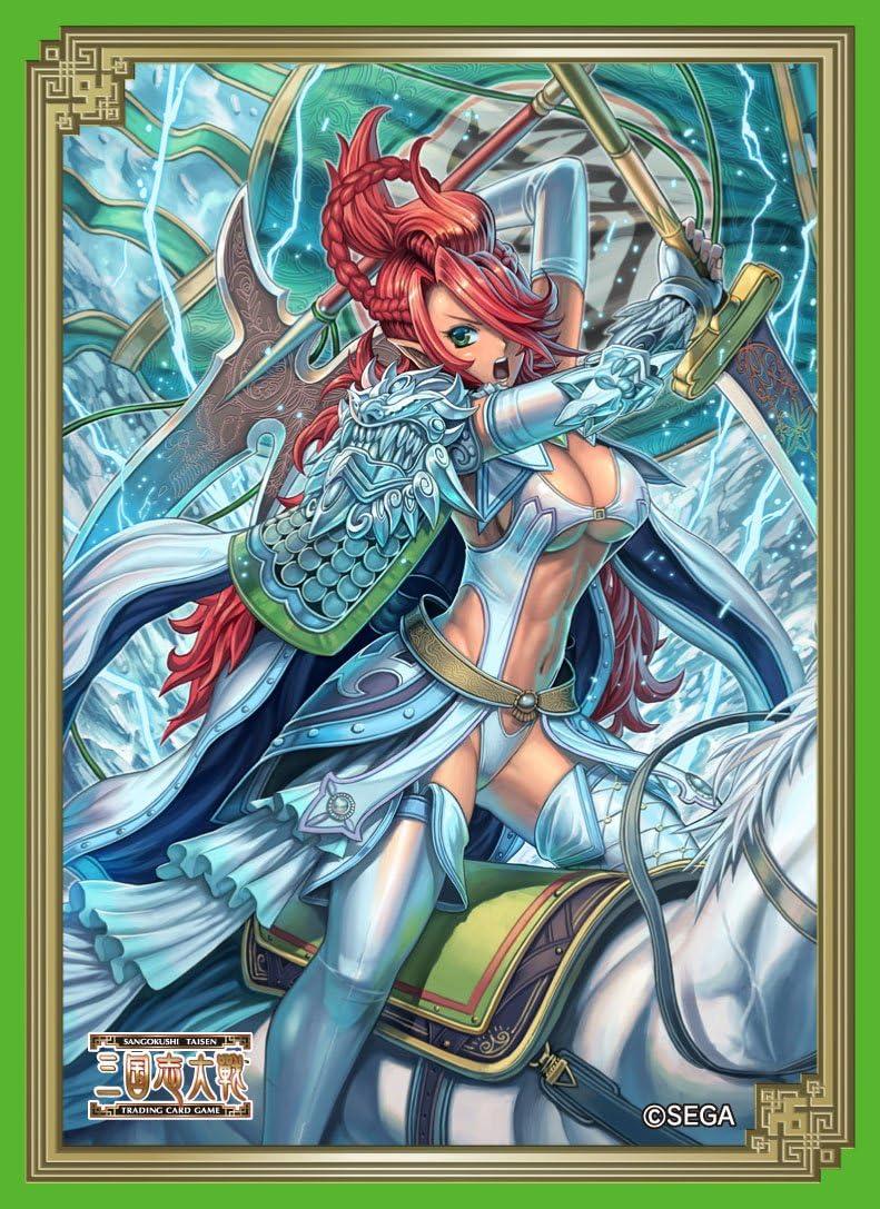 Sangokushi Taisen Horse Cheap Bargain mail order sales Princess Trading Character Card Sle Game