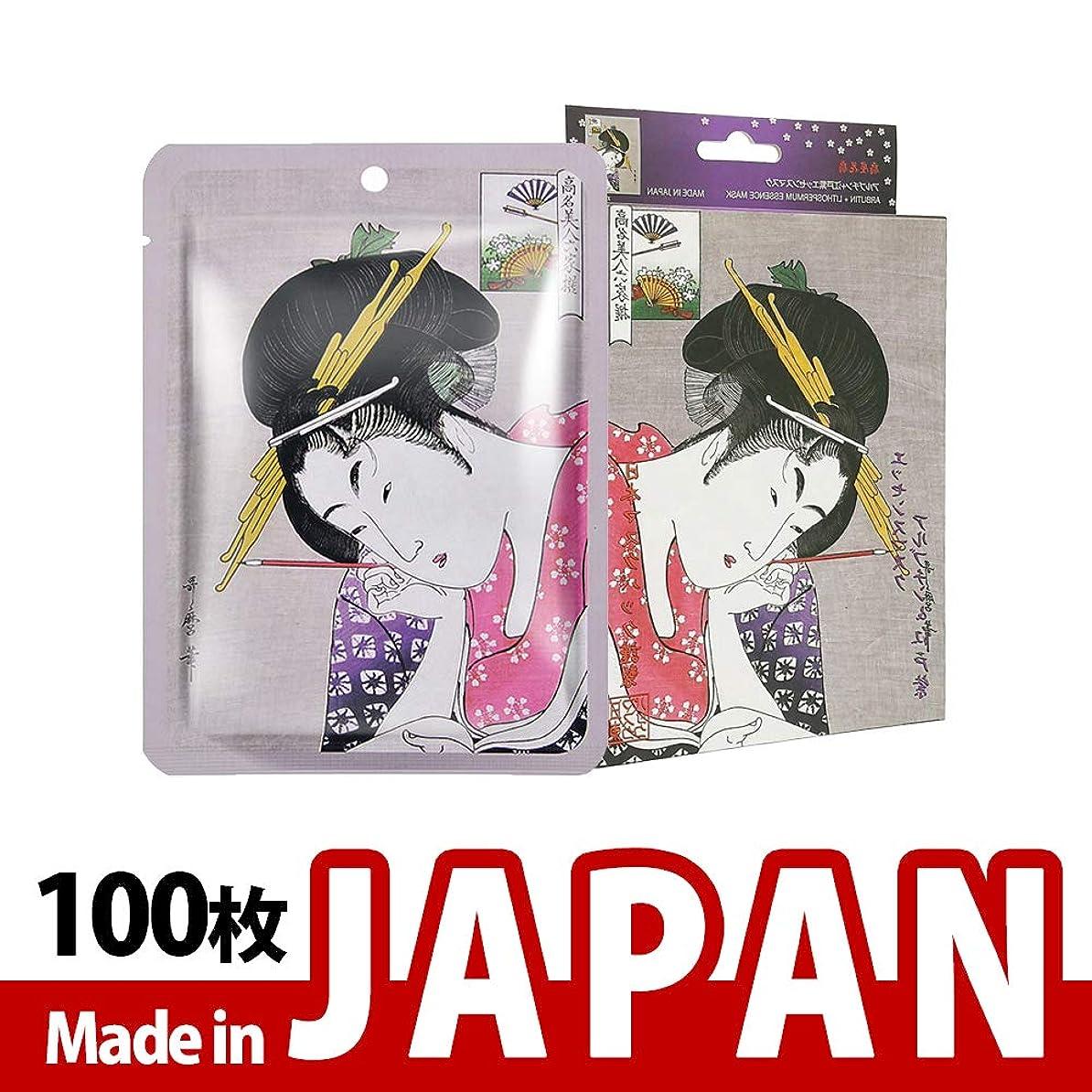 しおれたクリケット確執MITOMO【JP002-A-0】日本製シートマスク/10枚入り/100枚/美容液/マスクパック/送料無料