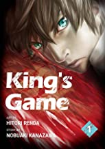 King's Game Vol. 1