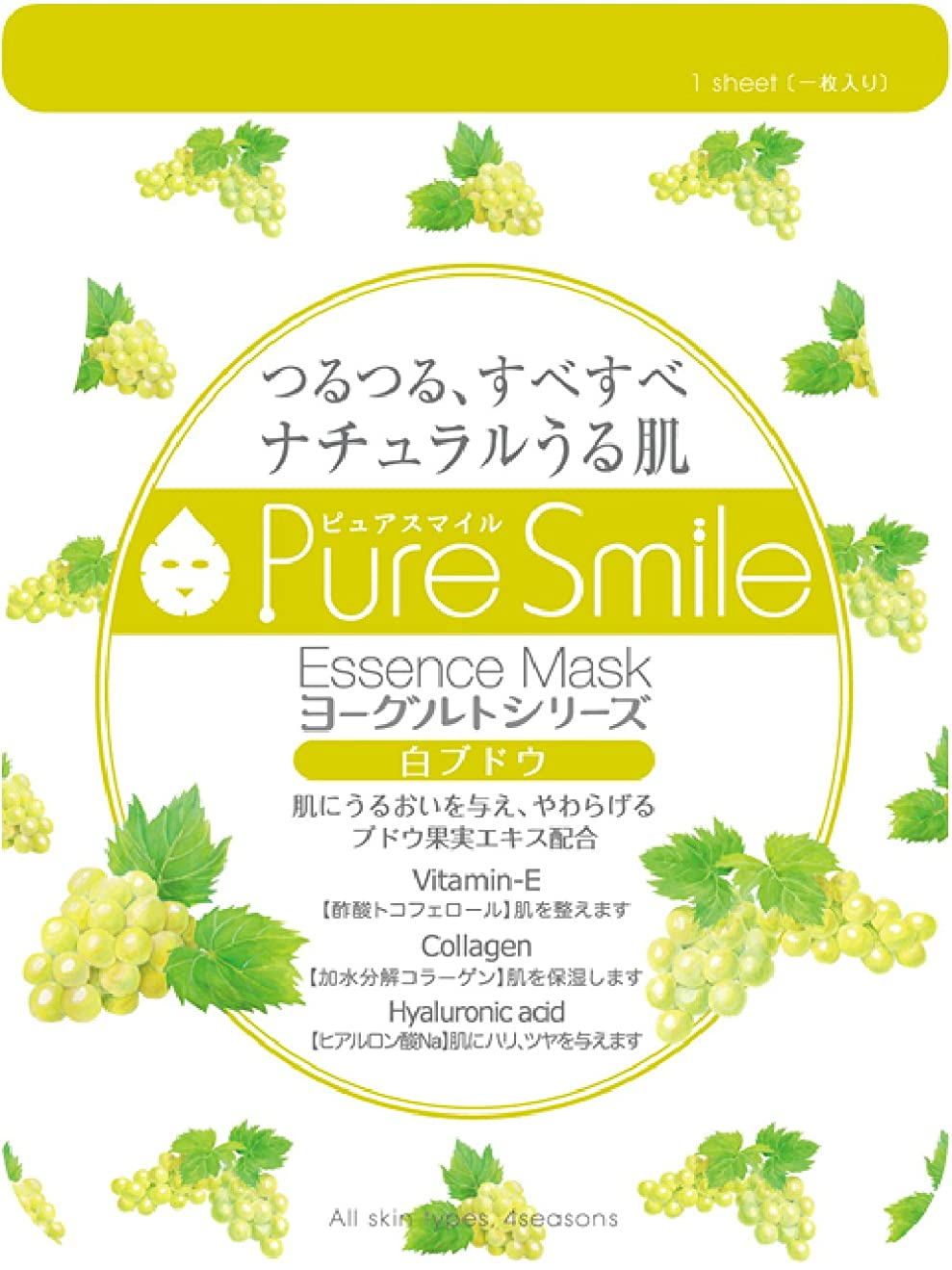 Pure Smile エッセンスマスク ヨーグルトシリーズ 白ブドウ 23ml?30枚