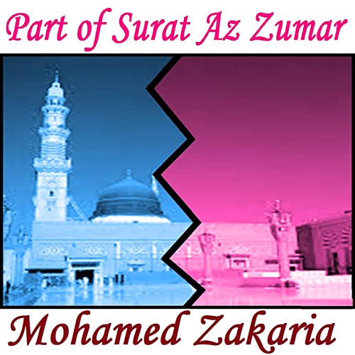 Part Of Surat Az Zumar Quran By Mohamed Zakaria On Amazon