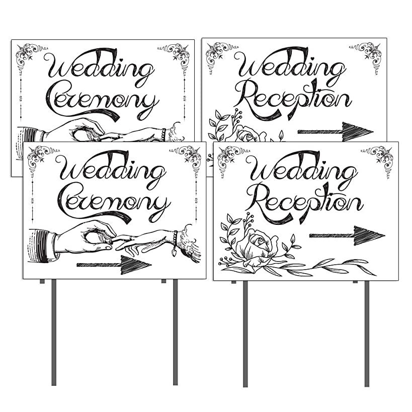 """VictoryStore Yard Sign Outdoor Lawn Decorations: Wedding Directional Sign 2 'Wedding Ceremony' - 2 'Wedding Reception' 18""""x 24"""" Printed 2 Sided - w/ 4 EZ Stakes"""