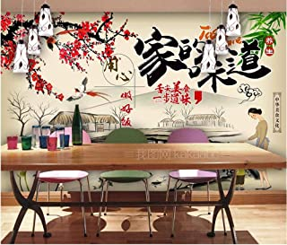 Wall Murals 3D Wallpaper Chinese Style Taste of Plum Chinese Restaurant Dining Background Wall-200Cmx140Cm