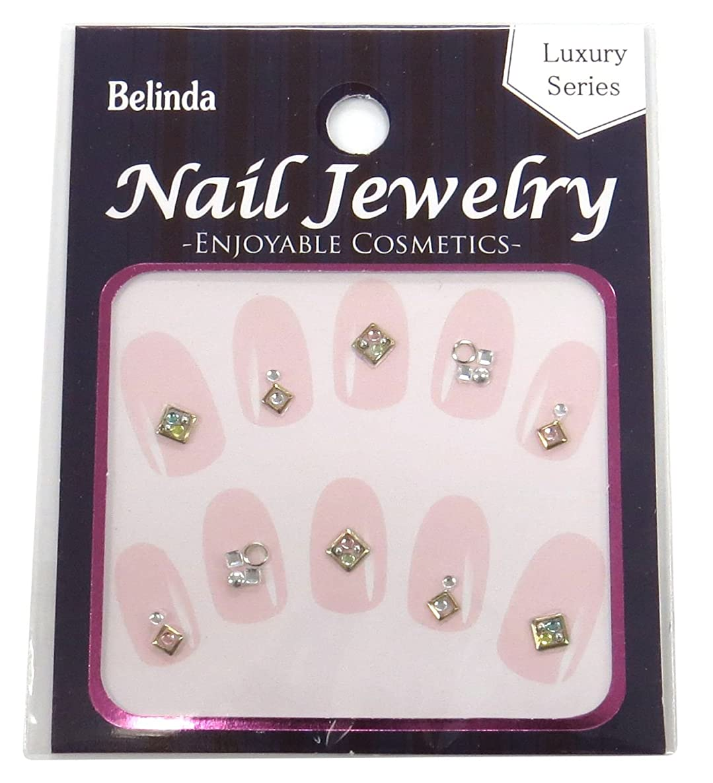 海藻出口フィットネスBelinda Nail Jewels No.683