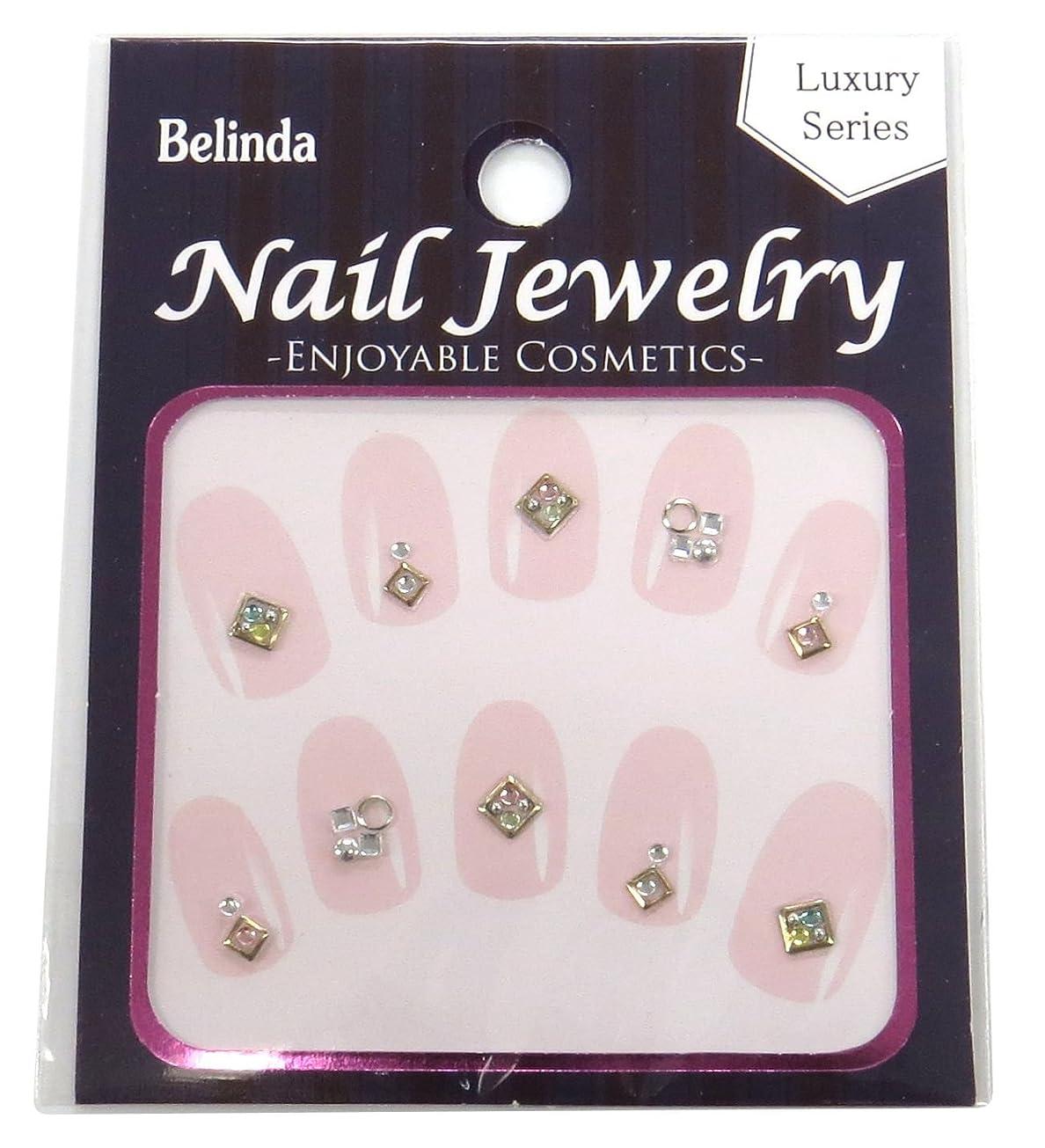 成長する遮るあえぎBelinda Nail Jewels No.683