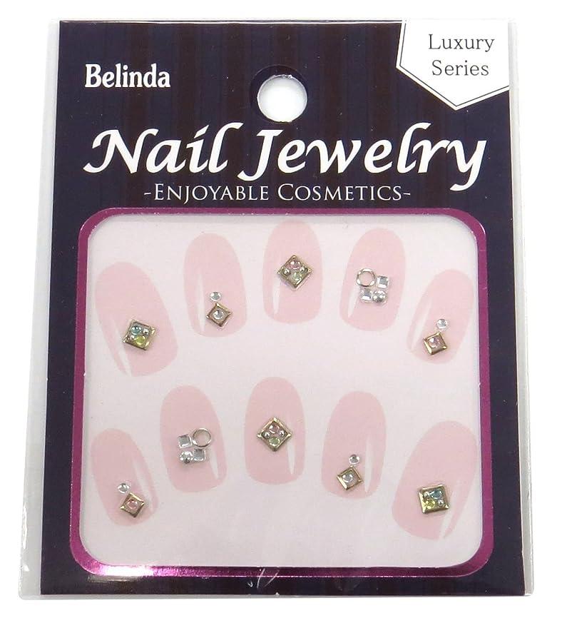 達成する人工小学生Belinda Nail Jewels No.683
