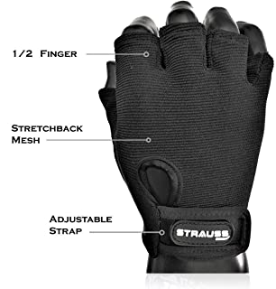 Strauss Stretch-Back Gym Gloves with Leather Palm, (Medium)