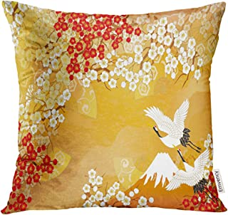Best japanese cushion covers Reviews